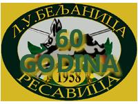 """Obeležavanje 60 godina LU """"Beljanica"""" Resavica"""