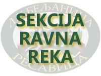 Lovačka sekcija Ravna Reka